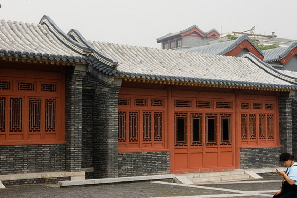 maison traditionnelle en chine