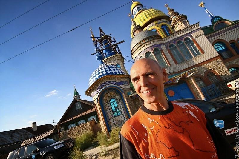 temple de toutes les religions 9