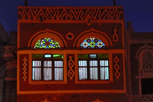 maisons yemen 5