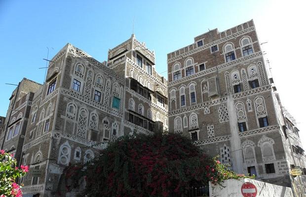 maisons yemen 7bis