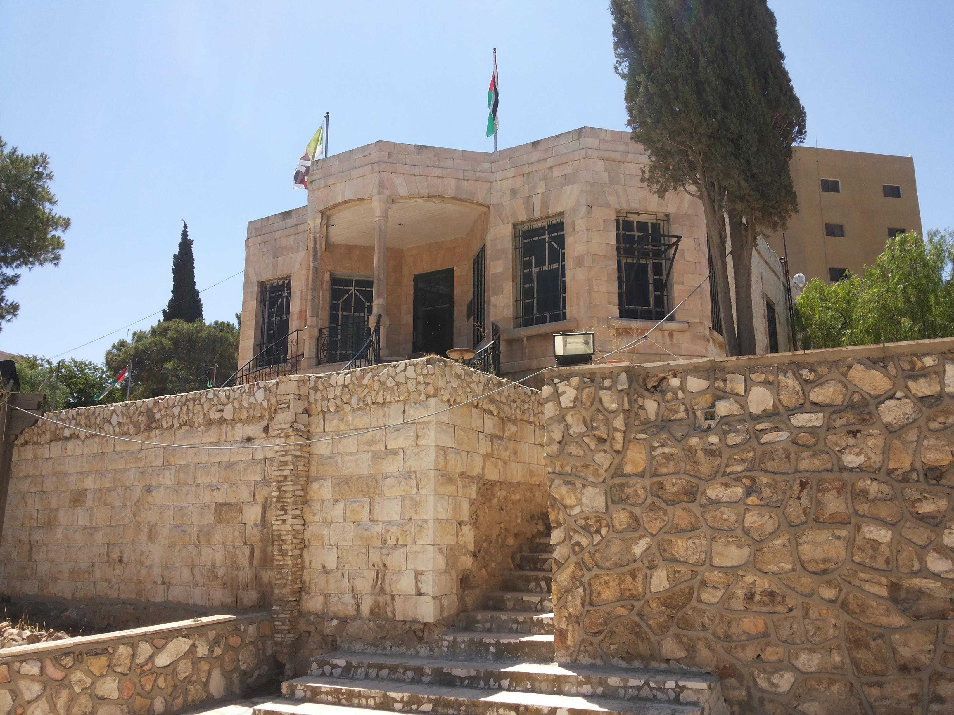 Amman maison 1
