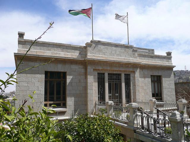Amman maison (6)