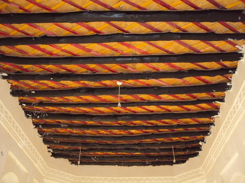 plafond maisn qatar