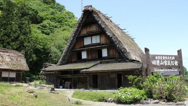 maison Gassho