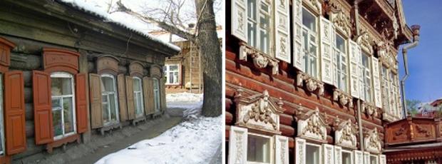 Irkoutsk maisons