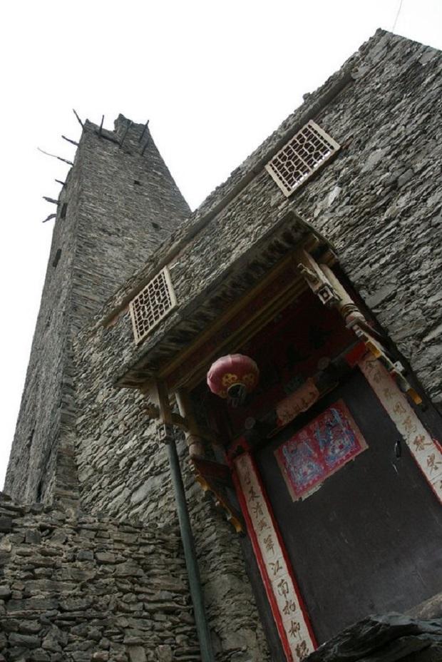 village-qiang-4