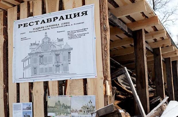 maison-bois-ostashevo-10