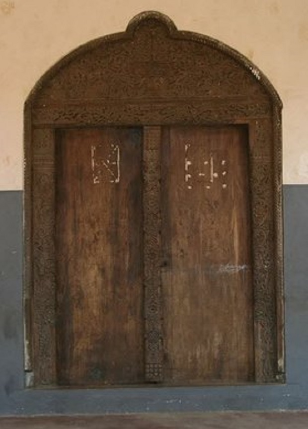 porte maison swahili
