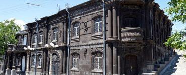 maisons historiques de Gyumri