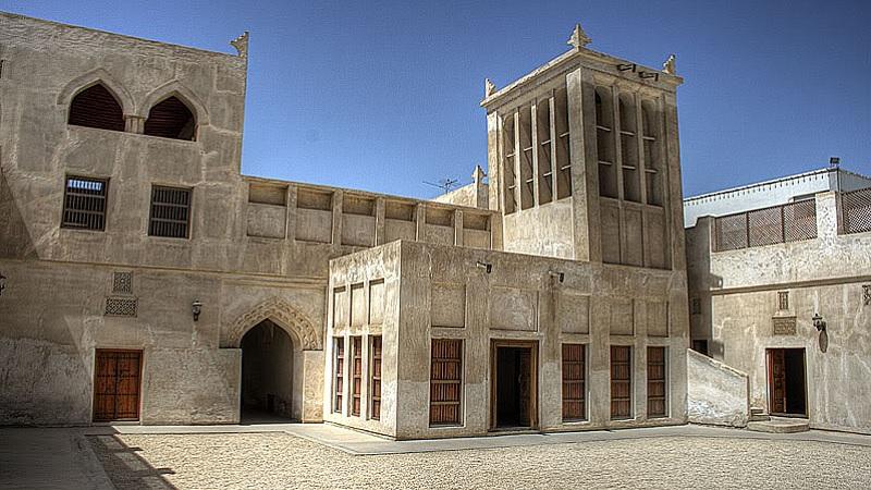 Maison Sheikh Isa Bin Ali