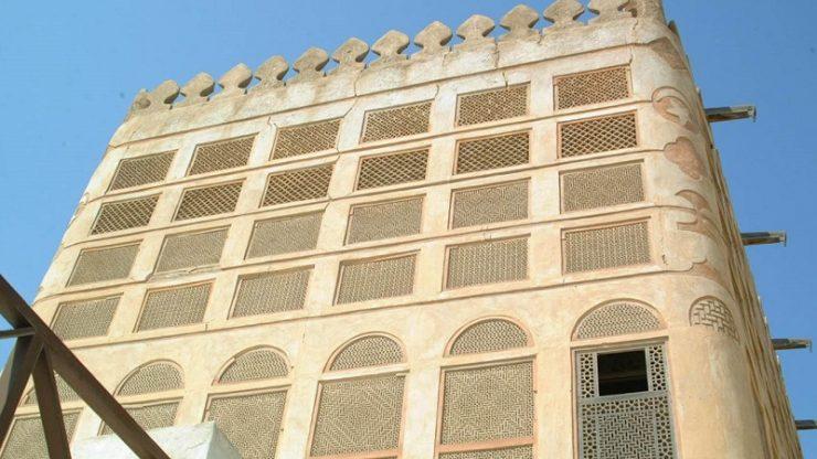maison traditionnelle du bahrein