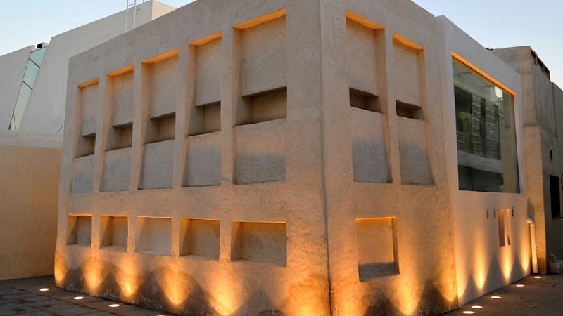 maison Nukhida bahrein