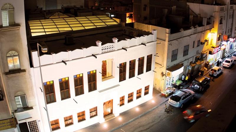 maison ibrahim al arrayed
