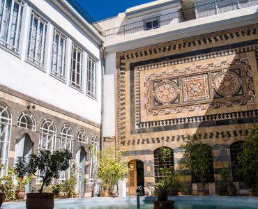 Maison traditionnelle de Damas