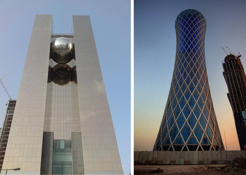 L 39 architecture clectique de doha for Maison du monde qatar