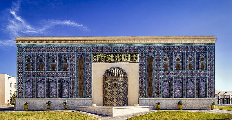 mosquée traditionnelle katara