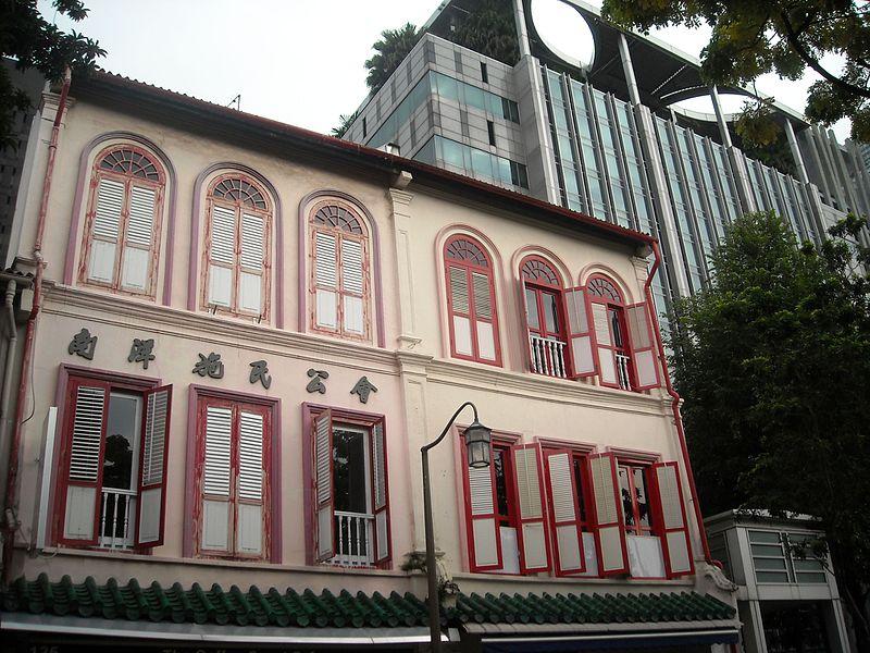 shophouses Singapour