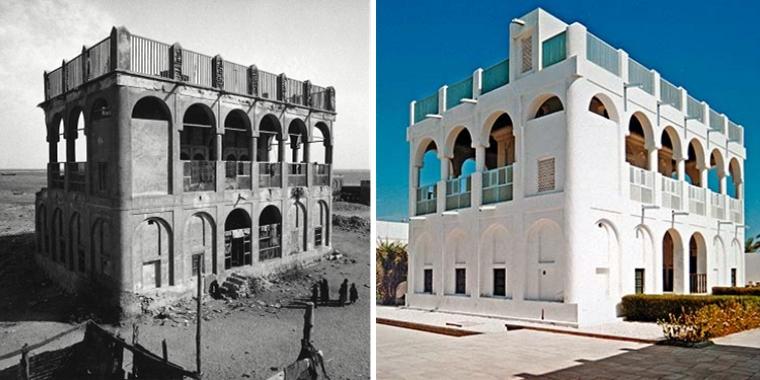 vieux palais doha