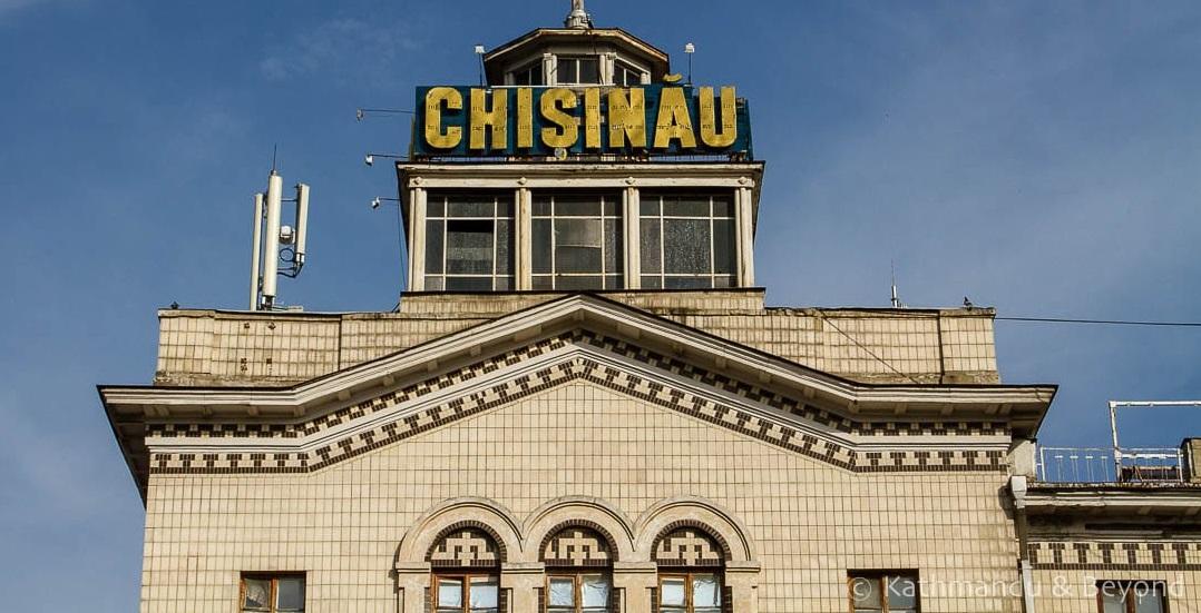 architecture communiste Chișinau