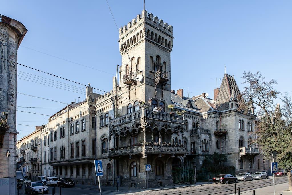maison chateau lviv