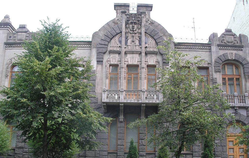 maison de la veuve qui pleure