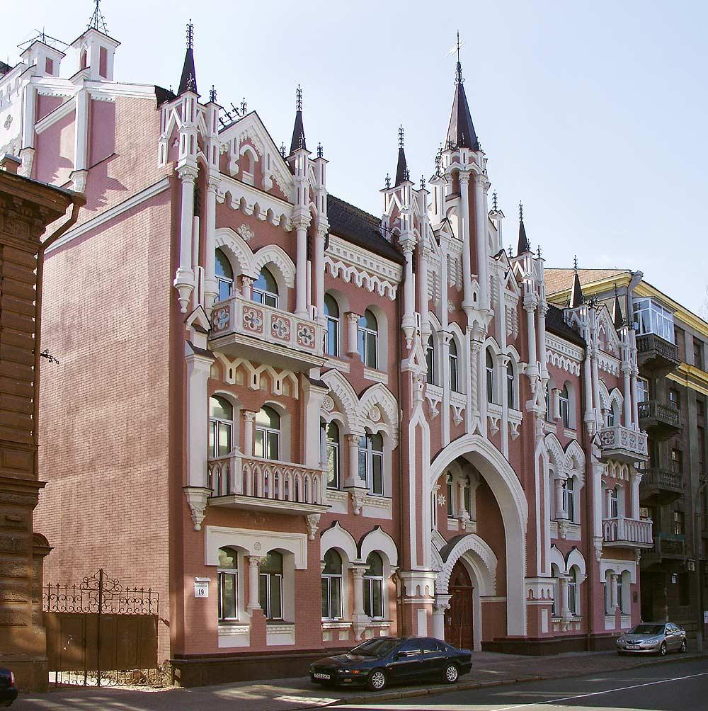 maison du baron hildenbrand