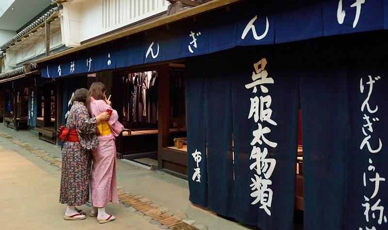 panneau japonais traditionnel